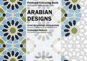 Arabian Designs postcard CB