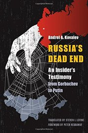 Russias Dead End