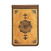 Safavid Mini Squared