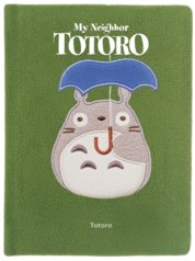My Neighbour Totoro: Totoro Plush Journal