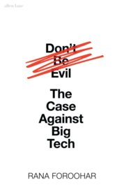 Dont Be Evil
