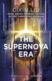 The Supernova Era