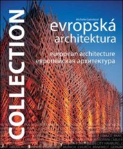 Collection: Evropská architektura