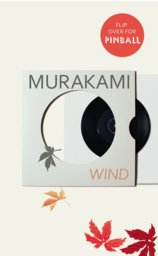 Wind, Pinball: Two Novels