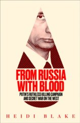 From Russia With Blood Ie, Airside, Export-Only]