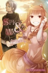 Spice And Wolf 18 Novel