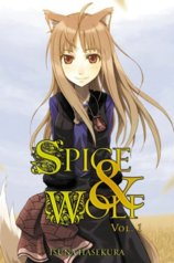 Spice And Wolf 1 Novel