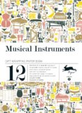 Musical Instruments gift wrap