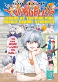 Neon Genesis Evangelion The Legend of Piko Piko Middle School Students 2
