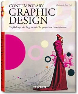 Contemporary Graphic Design 25 va