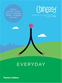 Chineasy Everyday