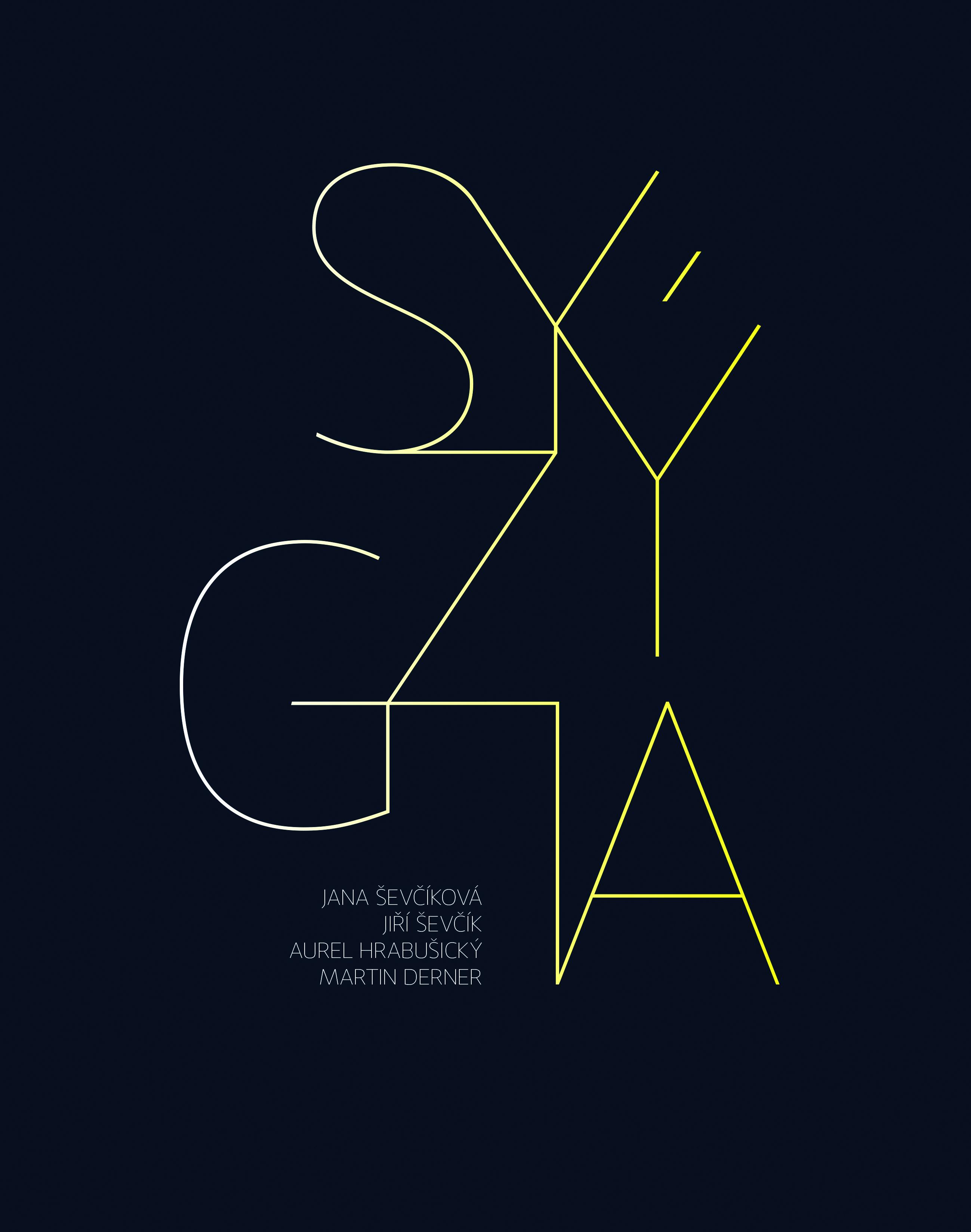Syzýgia